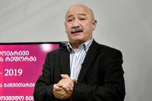 """ვასილ მაღლაფერიძე """"ქართულ ოცნებაში"""" თანამდებობას ტოვებს"""