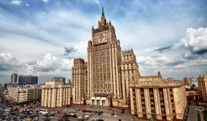ამერიკის სამხედრო მხარდაჭერამ თბილისს შესაძლოა ახალი ავანტიურებისკენ უბიძგოს - რუსეთი