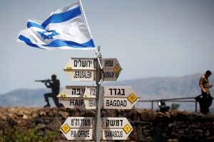 შეერთებულმა შტატებმა გოლანის მაღლობებზე ისრაელის სუვერენიტეტი აღიარა