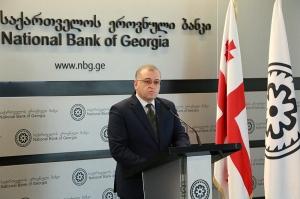 ეროვნული ბანკის 7 თანამშრომელს კორონავირუსი დაუდასტურდა