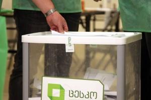 12:00 საათისთვის არჩევნებზე ყველაზე დიდი აქტივობა რაჭა-ლეჩხუმშია