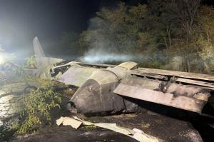 უკრაინაში სამხედრო თვითმფრინავი ჩამოვარდა, დაიღუპა სულ მცირე 22 ადამიანი