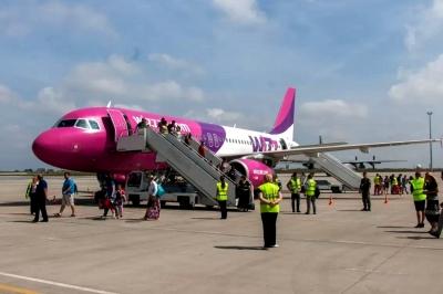 მოქალაქეების დასაბრუნებლად ჩარტერულ რეისებს Wizz Air-ი და Myway Airlines-იც შეასრულებენ