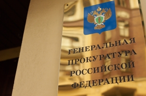 აზერბაიჯანმა რუსეთს რუს სამხედროებზე თავდასხმაში ბრალდებული ჩეჩენი გადასცა