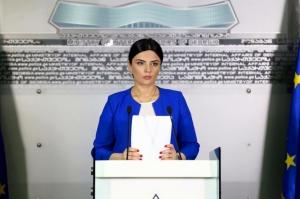 ინტერნეტით ნარკოტიკების რეალიზაციის ბრალდებით რუსეთის 2 მოქალაქე დააკავეს