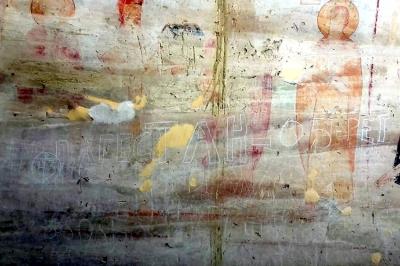 დავით გარეჯის სამონასტრო კომპლექსის ტერიტორიაზე ფრესკა დააზიანეს