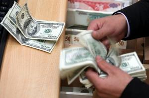დოლარის ოფიციალური ღირებულება 2.6343 ლარი გახდა