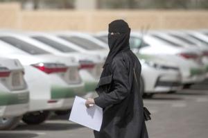საუდის არაბეთში ქალებს ნოტარიუსად მუშაობის უფლება მისცეს