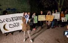 """""""არ დავთმოთ ღამე"""" – ქალთა მიმართ სექსუალური ძალადობის წინააღმდეგ თბილისში აქცია გაიმართა"""