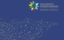 ორი ქართული ფილმი ე.წ აზიურ ოსკარზე ოთხ ნომინაციაშია წარდგენილი