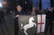 """ქუთაისის სტადიონზე """"ქართული მარშის"""" წევრები შეიჭრნენ"""