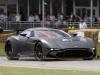 Aston Martin Vulcan - ყველაზე მძლავრი ვულკანი მსოფლიოში